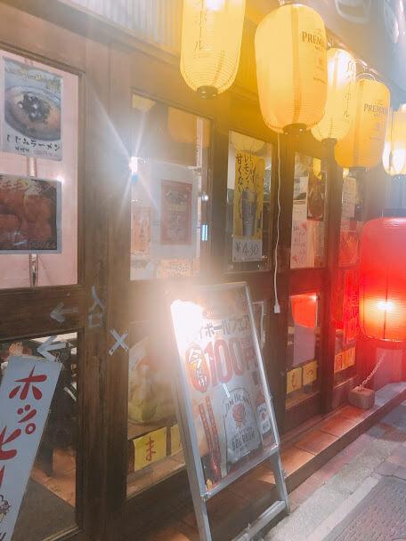 エビス参松陰神社店 外観2