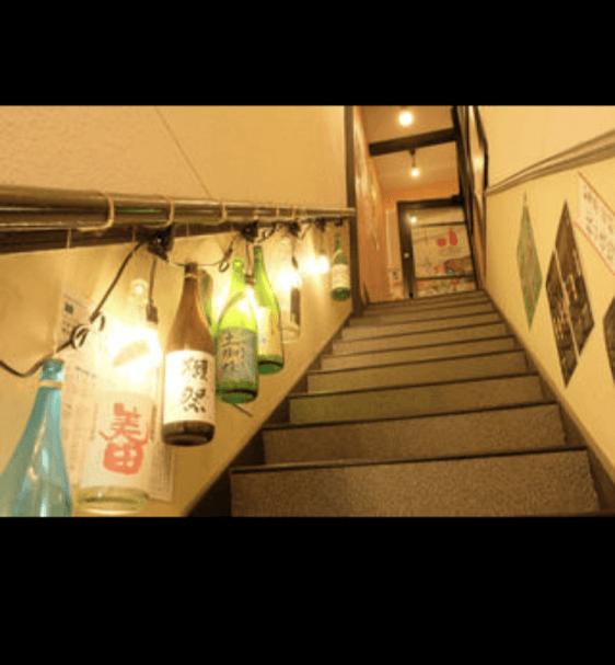 hazushi階段