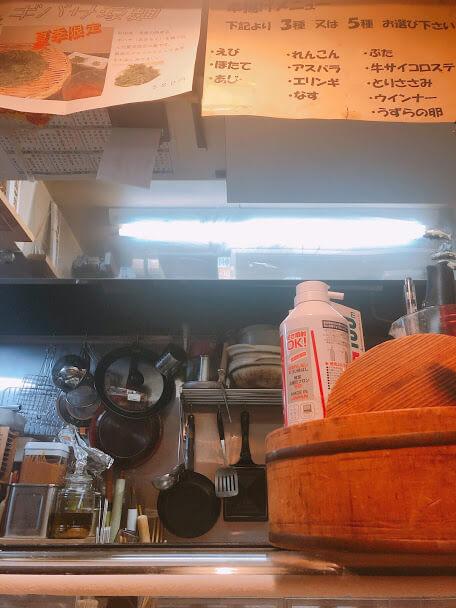 魚の納屋 カウンター席
