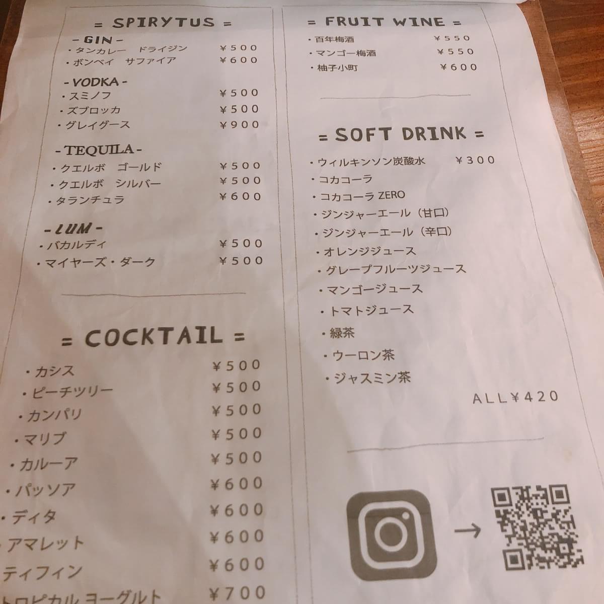 LAFFお酒メニュー