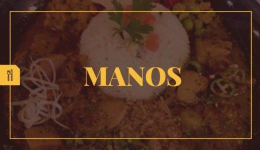 三軒茶屋にある創作カレー「MANOS」に行った感想や店舗情報