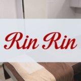 三軒茶屋のRinRin(リンリン)はどんな脱毛サロン?口コミから料金まで解説